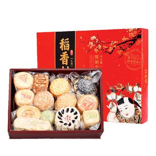 DXC 稻香村 稻香年华  糕点礼盒  1500g