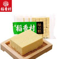 DXC 稻香村 綠豆糕 甜味 340g 含糖