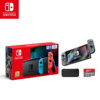 Nintendo 任天堂 Switch 续航升级版 游戏主机 国行