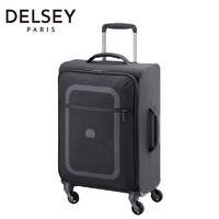 DELSEY 法國大使 0022498拉桿箱  20寸 四輪版 1.6kg