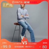 网易严选男式基础修身牛仔裤