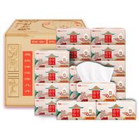 倍尔爽  原生木浆抽纸纸巾  4层柔韧纸巾 60包整箱