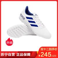 预定:Adidas阿迪达斯 D97971 男子足球鞋