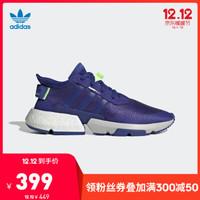 adidas 阿迪达斯 POD-S3.1 EE7026 男女经典运动鞋