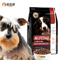 优乐奇 宠物狗粮 全犬种通 通用犬粮1.5KG,高端狗粮