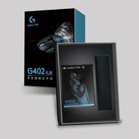 罗技(G)G402有线鼠标套装 游戏鼠标