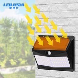 太阳能灯感应led壁灯室外电灯
