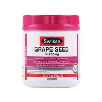 Swisse 葡萄籽营养片 300粒