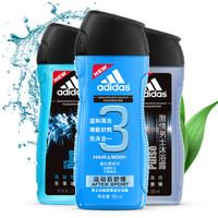 adidas 阿迪达斯 男士沐浴套装(冰点250ml+激情250ml+运动后舒缓250ml) +凑单品