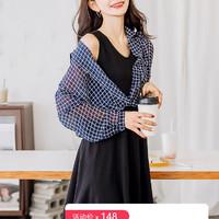 韩都衣舍2019夏新款韩版女心机很仙的两件套小众裙子套装LU8528荃