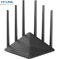 TP-LINK TL-WDR7660千兆版 AC1900M 双频千兆无线路由器
