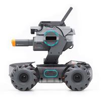 DJI大疆RoboMaster S1 机甲大师 S1专业教育机器人儿童益智开发玩具装