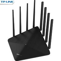 TP-LINK TL-WDR8660 AC2600双频高速全千兆无线路由器