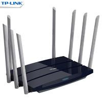 TP-LINK TL-WDR8620 AC2600M双频千兆无线路由器