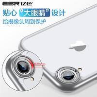 亿色苹果X手机壳iPhone XsMax透明XR硅胶 软壳xmax防摔保护套