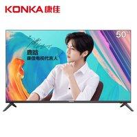康佳50D3 50英寸 4K超高清 防蓝光模式 人工智能 网络平板液晶电视机