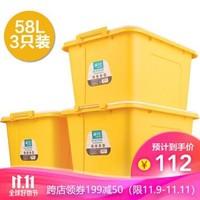 茶花塑料收纳箱整理箱底部带滑轮玩具储物盒百纳箱 黄色58L三只装+凑单品