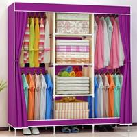 索尔诺 简易布衣柜 紫色