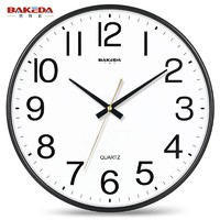 巴科达 圆形挂钟 10英寸