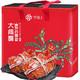 今锦上 现货大闸蟹 公3.3-3.5两 母2.2-2.5两 5对10只礼盒装 89元包邮(双重优惠)