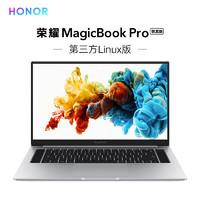 HONOR 荣耀 MagicBook Pro 16.1英寸笔记本电脑(R5-3550H、16GB、512GB、100%sRGB)