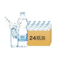 12日0点、双12预告 : ACQUA neve 意大利天然雪山水 500ml*24瓶