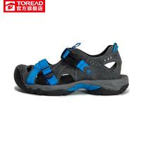 探路者沙滩鞋 春夏户外男式舒适轻便鞋TFGE81804 *6件