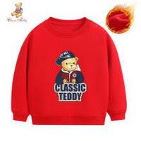 7日14点:精典泰迪 Classic Teddy 儿童卫衣