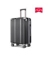 OSDY旗下品牌拉杆箱防刮旅行箱行李箱万向轮密码箱U-280