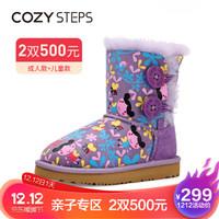 COZY STEPS冬季新款羊毛一体儿童雪地靴女平底保暖中筒靴 紫色 30 *2件