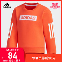阿迪達斯 adidas 小童裝訓練套頭衛衣DT2421 DT2422