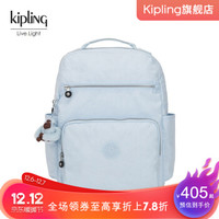 Kipling女款大容量帆布轻便双肩背时尚休闲潮流双肩包|SO BABY 柔光蓝