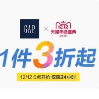 天猫精选 Gap官方旗舰店 双12童装