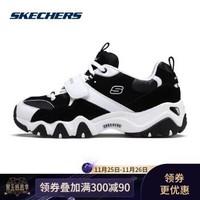 Skechers斯凯奇厚底熊猫鞋 D'lites情侣款男女运动跑步鞋99999088 黑色/白色/BKW 39 *3件