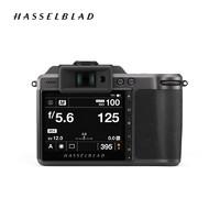 Hasselblad 哈苏 X1D II 50C 中画幅无反数码相机