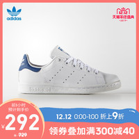 阿迪达斯 adidas 三叶草STAN SMITH大童鞋经典运动鞋S74778