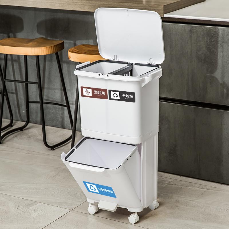 米选 家用分类垃圾桶 38L