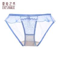 夏娃之秀内裤女性感提臀裤收腹透气女士三角裤K3614 蓝色 L *5件