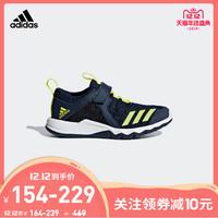 阿迪達斯 adidas RapidaFlex EL小童鞋跑步魔術貼運動鞋 D96632