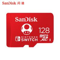 SanDisk 闪迪 microSD Switch游戏存储卡 128GB