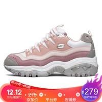 Skechers斯凯奇女鞋复古厚底熊猫鞋老爹鞋低帮休闲鞋运动鞋13414 粉红色/紫色/PKPR 35 *2件