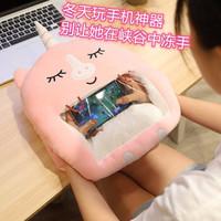 暖手宝抱枕毛毯三合一礼物送女朋友