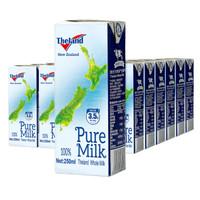 Theland 纽仕兰 全脂牛奶 250ml*24盒 *2件