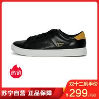 鬼塚虎(ONITSUKA TIGER)男女休闲鞋1183A441-001&1183A441-100