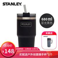 Stanley史丹利保温吸管杯大生车载户外茶杯咖啡杯便携马克杯 亚光黑色680ml *3件