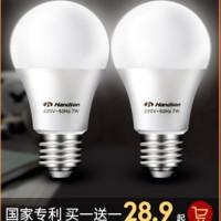 买赠同款 专利大功率led节能灯泡 15W *4件