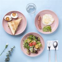 爱思得 (Arsto)稻壳盘子小麦纤维波纹碟子汤盘中式餐具套装 2个装-粉色