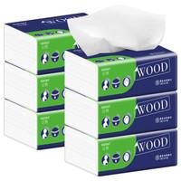 丝飘(SIPIAO)6包原生木浆抽纸巾整箱批发家庭装餐巾纸包邮