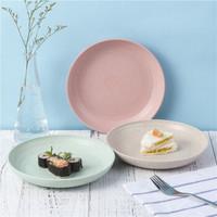 爱思得 (Arsto)稻壳盘子小麦纤维波纹碟子汤盘中式餐具套装 3个装-三色 *3件