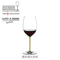 奥地利RIEDEL璀璨系列彩色杯杆赤霞珠手工红酒杯餐具奥地利进口 黄杆赤霞珠杯
